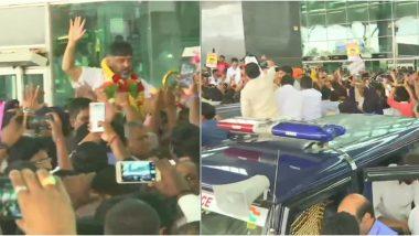 मनी लॉन्ड्रिंग केस: तिहाड़ जेल से रिहा होने के बाद  कांग्रेस नेता डी के शिवकुमार पहुंचे बेंगलुरू, एयरपोर्ट पर समर्थकों ने किया जोरदार स्वागत
