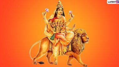 Chaitra Navratri 2020: चैत्र नवरात्रि के पांचवें दिन करें मां स्कंदमाता की आराधना, विधिवत पूजन से होती है संतान सुख की प्राप्ति, जानें पूजा विधि और मंत्र