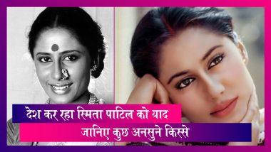 Smita Patil Birth Anniversary: स्मिता पाटिल का आज जन्मदिन, फैंस कर रहे हैं इस अदाकारा को याद