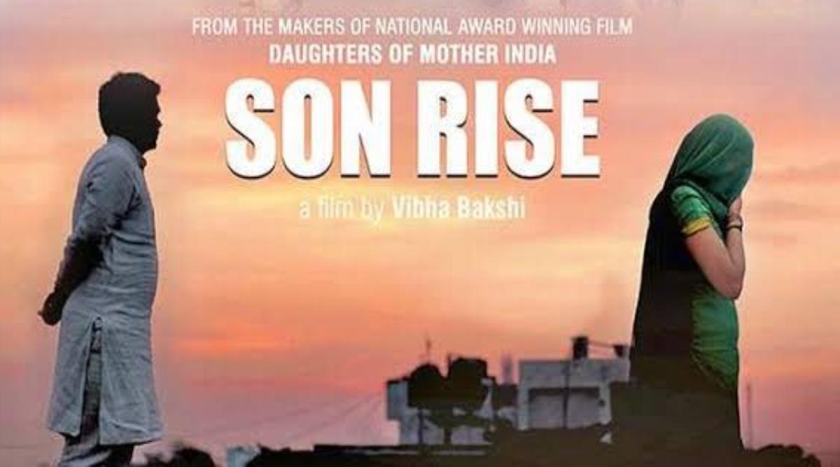 अंतर्राष्ट्रीय बालिका दिवस के अवसर पर नेशनल अवॉर्ड विजेता फिल्म 'सन राइज' की हुई स्पेशल स्क्रीनिंग