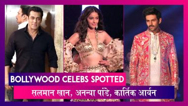 Salman Khan पहुंचे दीवाली पार्टी में, Kartik Aaryan ने किया रैंप वॉक  | Celebs Spotted