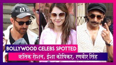 Maharashtra Assembly Election में Shah Rukh Khan सहित ये सेलेब्स पहुंचे वोट करने |Celebs Spotted