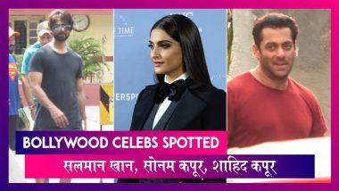 Ekta Kapoor की पार्टी में पहुंचे कई सितारे, Salman Khan भी हुए स्पॉट | Bollywood Celebs Spotted