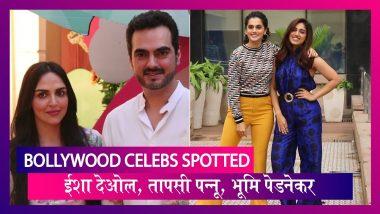 Esha Deol ने रखी बेटी की बर्थडे पार्टी, Saand Ki Aankh की हुई Screening | Bollywood Celebs Spotted