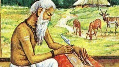 Valmiki Jayanti 2019: वाल्मीकि जयंती पर जानिए महर्षि वाल्मीकि की एक डाकू से प्रकांड पंडित और आदिकवि बनने की प्रेरक कथा