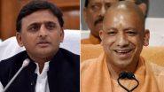 Uttar Pradesh: अखिलेश यादव का योगी सरकार पर हमला- उत्तर प्रदेश की कानून व्यवस्था को बताया भगवान भरोसे