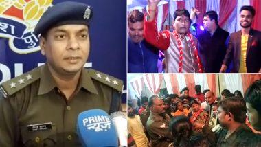 उत्तर प्रदेश: शादी की एक्साइटमेंट में दूल्हे ने किया नागिन डांस, दुल्हन ने तोड़ी शादी, देखें वायरल वीडियो