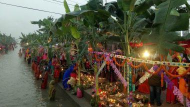 Chhath Puja 2019: चार दिनों से चल रहे छठ महापर्व का 'उषा अर्घ' के बाद हुआ समापन