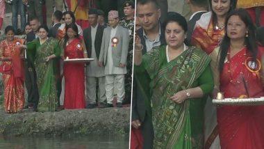नेपाल: राष्ट्रपति बिध्या देवी भंडारी ने काठमांडू में की छठ पूजा