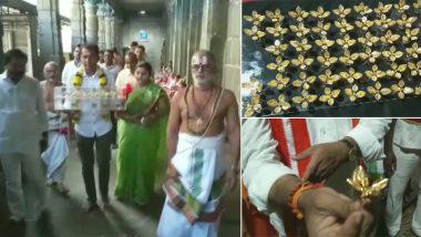 आंध्र प्रदेश: भक्त ने वाराह लक्ष्मी नरसिंह मंदिर में चढ़ाए 50 तुलसी के सोने के पत्ते, देखें तस्वीरें