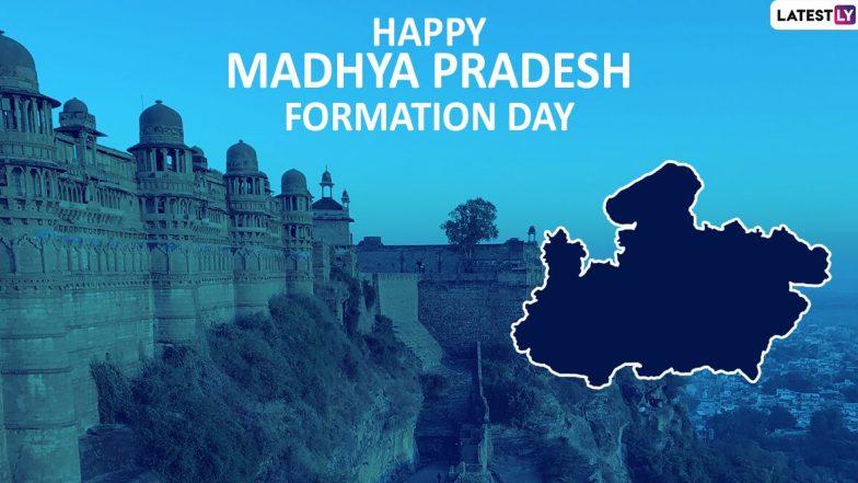 मध्यप्रदेश दिवस के खास मौके पर इन हिंदी WhatsApp Stickers, Facebook Greetings, GIF Images, HD Wallpapers के जरिए दें अपनों को शुभकामनाएं