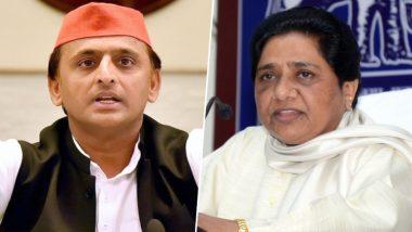 अयोध्या मामला: BSP सुप्रीमो मायावती ने की शांति की अपील, एसपी अध्यक्ष अखिलेश यादव ने रद्द किए कार्यक्रम