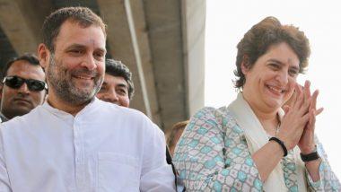 कांग्रेस नेता राहुल गांधी और पार्टी महासचिव प्रियंका गांधी वाड्रा ने तिहाड़ जेल में पूर्व वित्त मंत्री पी. चिदंबरम से की मुलाकात