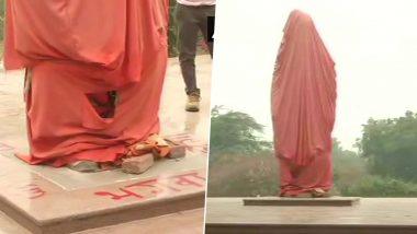 दिल्ली: जवाहरलाल नेहरू विश्वविद्यालय में उपद्रवियों ने स्वामी विवेकानंद की मूर्ति तोड़ी, लिखे अपशब्द