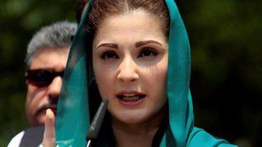 पाकिस्तान: चौधरी शुगर मिल्स मामले में मरियम नवाज को लाहौर हाईकोर्ट से मिली जमानत