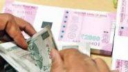 7th Pay Commission: मोदी सरकार ने बदला एक और नियम, इन केंद्रीय कर्मचारियों को मिलेगा फायदा