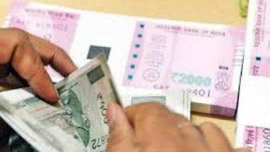 7th Pay Commission: मोदी कैबिनेट अगली बैठक में दे सकती है ये खुशखबरी, लाखों सरकारी कर्मचारियों की बढ़ जाएगी सैलरी