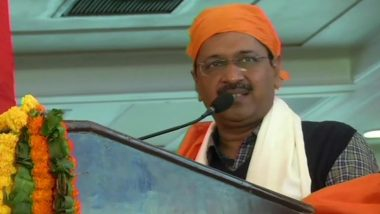 Happy Gurpurab 2019: गुरु नानक देव के 550वीं जयंती पर सीएम अरविंद केजरीवाल ने दिल्ली वासियों को दिया एक और बड़ा तोहफा, पढ़ें पूरी खबर