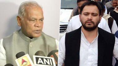तेजस्वी यादव को झटका:  जीतन राम मांझी ने कहा- झारखंड और बिहार में अकेले लड़ेगी HAM, महागठबंधन से हुए अलग