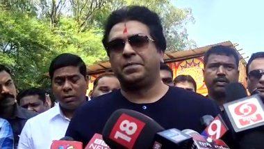 Ayodhya Verdict: मनसे प्रमुख राज ठाकरे ने कहा-  कारसेवकों के मेहनत नहीं गई बेकार