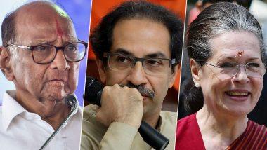 महाराष्ट्र में सत्ता की लड़ाई हुई घमासान, NCP-कांग्रेस के चक्रव्यूह में घिर गई 'शिवसेना'- मीटिंग का दौर जारी