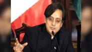 Ram Mandir Bhumi Pujan: कांग्रेस नेता शशि थरूर ने ट्वीट कर कहा- खुश होने वालों, श्रीरामचरित मानस का कौन सा भाग सीखा