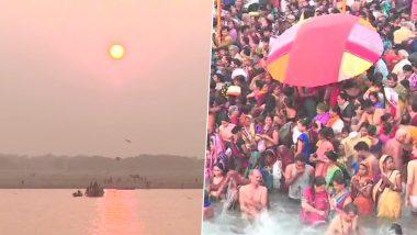 कार्तिक पूर्णिमा 2019: देशभर में उमड़ा श्रद्धालुओं का सैलाब, वाराणसी घाट और सरयू नदी में भक्त लगा रहे हैं आस्था की डुबकी- CM भूपेश बघेल ने भी किया पवित्र स्नान