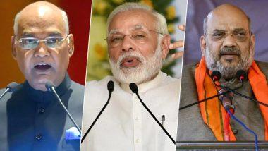 Happy Gurpurab 2019: राष्ट्रपति राम नाथ कोविंद, पीएम मोदी और गृहमंत्री अमित शाह ने गुरु नानक जयंती पर देशवासियों को दी बधाई