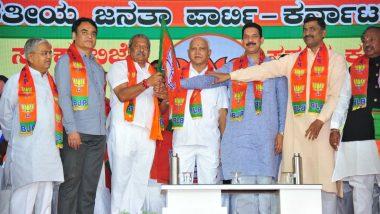 Karnataka By-Polls 2019: कांग्रेस के 15 बागी विधायक बीएस येदियुरप्पा की मौजूदगी में BJP में हुए शामिल