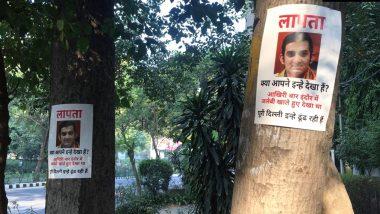 बीजेपी सांसद गौतम गंभीर की हो रही जमकर किरकिरी, आईटीओ क्षेत्र में लगा गुमशुदगी का पोस्टर