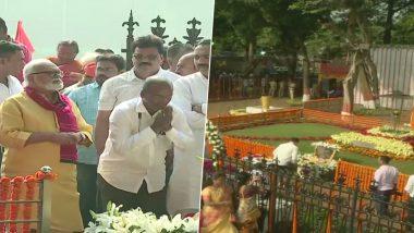 एनसीपी नेता छगन भुजबल और जयंत पाटिल ने बाल ठाकरे को सातवें पुण्यतिथि पर दी श्रद्धांजलि, कहा-  सरकार बनाने की कोशिश सकारात्मक रूप से जारी है