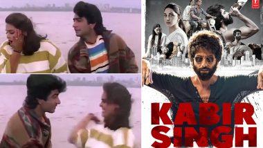 कबीर सिंह के बाद अब प्रोड्यूसर किशन कुमार का थप्पड़ हुआ वायरल, वीडियो देख लोग कर रहे हैं ऐसे कमेंट्स