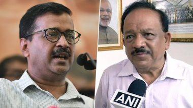 दिल्ली में पानी पर सियासत: केंद्रीय मंत्री हर्षवर्धन ने AAP पर साधा निशाना, तो सीएम केजरीवाल ने पलटवार में कहा 'गंदी राजनीति से दूर रहें'