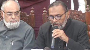 अयोध्या फैसले पर पुनर्विचार याचिका दायर करेगा ऑल इंडिया मुस्लिम पर्सनल लॉ बोर्ड, कहा- मस्जिद के लिए दूसरी जगह जमीन मंजूर नहीं