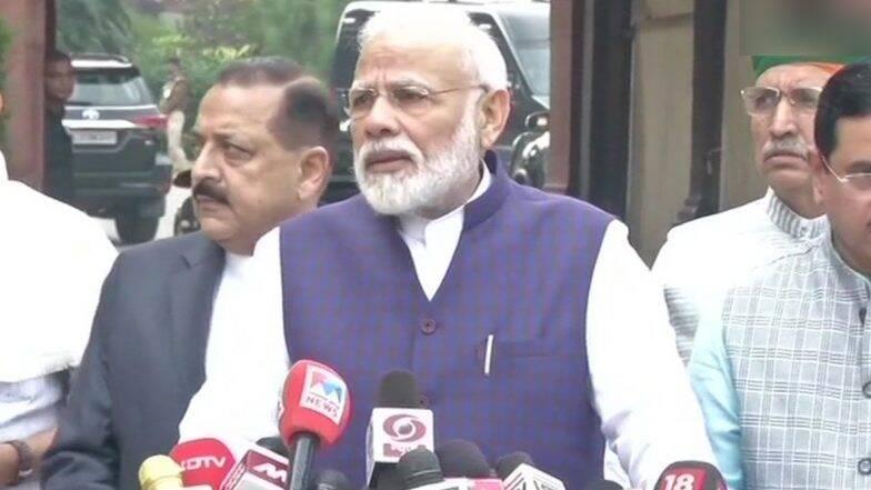 नागरिकता संशोधन बिल पर असम में बवाल, कांग्रेस ने हालात पर पीएम मोदी से सर्वदलीय बैठक बुलाने की मांग की