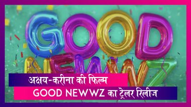 Good Newwz Trailer: Akshay, Kareena, Diljit, Kiara के फिल्म का ट्रेलर रिलीज़