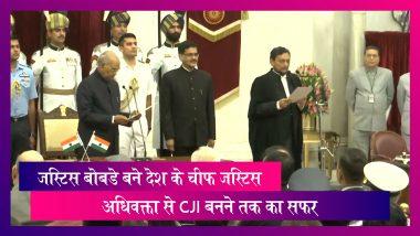 CJI: देश के 47वें चीफ जस्टिस बने शरद अरविंद बोबडे, राष्ट्रपति रामनाथ कोविंद ने दिलाई शपथ