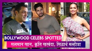 Salman Khan Being Strong Exhibition में और Ranbir Kapoor फुटबॉल खेलते हुए स्पॉट | Celebs Spotted