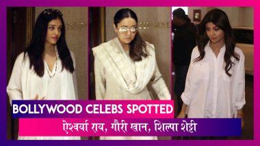Manish Malhotra के पिता के निधन पर श्रद्धांजलि देने पहुंचे कई स्टार्स | Bollywood Celebs Spotted