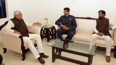 हरियाणा के उपमुख्यमंत्री दुष्यंत चौटाला ने बिहार के मुख्यमंत्री नीतीश कुमार से उनके आवास पर की मुलाकात, देखें तस्वीरें