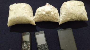 पंजाब: अमृतसर से पुलिस ने 1.52 किलोग्राम हेरोइन के साथ 3 लोगों को किया गिरफ्तार, मौके से तीन मोबाइल और एक कार बरामद