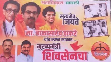उद्धव ठाकरे के शपथ ग्रहण से पहले मुंबई में लगे बाला साहेब और इंदिरा गांधी की तस्वीर वाले पोस्टर