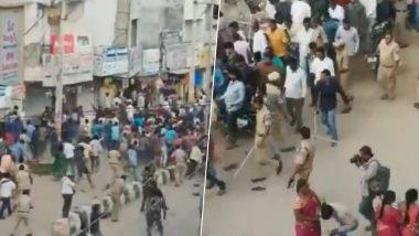 हैदराबाद वेटनरी महिला डॉक्टर बलात्कार और हत्या मामला: पुलिस पर लोगों ने फेंके चप्पल, लाठीचार्ज के बाद मामला हुआ शांत, देखें वीडियो