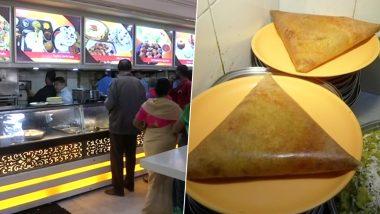 बेंगलुरू में प्याज की बढ़ती कीमतों से परेशान होटल मालिकों ने उठाया ये कदम