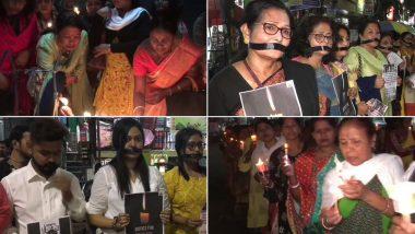 हैदराबाद वेटनरी महिला डॉक्टर बलात्कार और हत्या मामला: बीजेपी महिला मोर्चा की सदस्यों ने सिलीगुड़ी में निकाला कैंडल मार्च