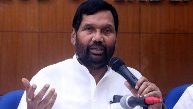 केंद्रीय मंत्री राम विलास पासवान ने 'वन नेशन वन राशन कार्ड' योजना को बताया मोदी सरकार की दूसरी पारी की महत्वपूर्ण उपलब्धि