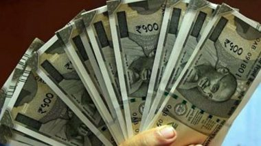 7th Pay Commission: नए साल पर यहां हजारों कर्मचारियों को मिलेगी बड़ी सौगात, सरकार ने दी मंजूरी