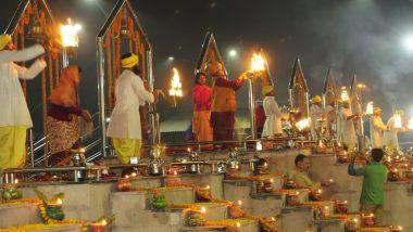 उत्तर प्रदेश: लखनऊ में भी मनाई जाएगी 'देव दीपावली', 12 नवंबर को गोमती नदी के तट पर जलाए जाएंगे छह लाख मिट्टी के दीये