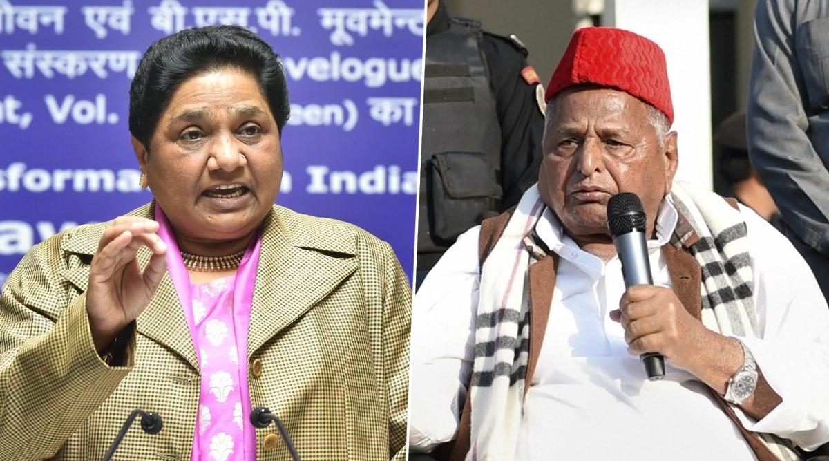 गेस्ट हाउस कांड: बीएसपी चीफ मायावती वापस लेंगी मुलायम सिंह यादव पर दर्ज केस!