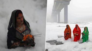 दिल्ली की हवा के साथ पानी भी हुआ जहरीला, यमुना के केमिकल वाले झाग के बीच महिलाओं ने की छठ पूजा, देखें भयावह तस्वीरें